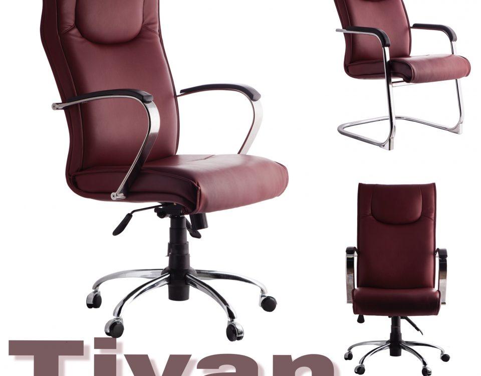 صندلی اداری ارزان و مناسب