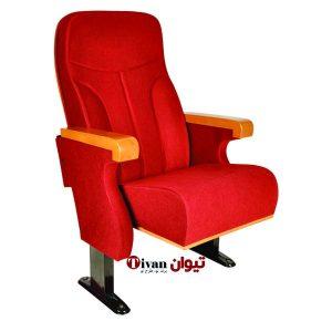 صندلی آمفی تئاتر,صندلی همایش,مبلمان سینمایی,صندلی سینمایی,قیمت صندلی سینمایی