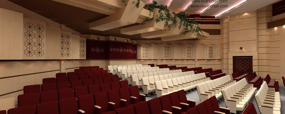 ضوابط طراحی سالن همایش,استاندارد صندلی سینمایی,صندلی همایشی,صندلی سینمایی