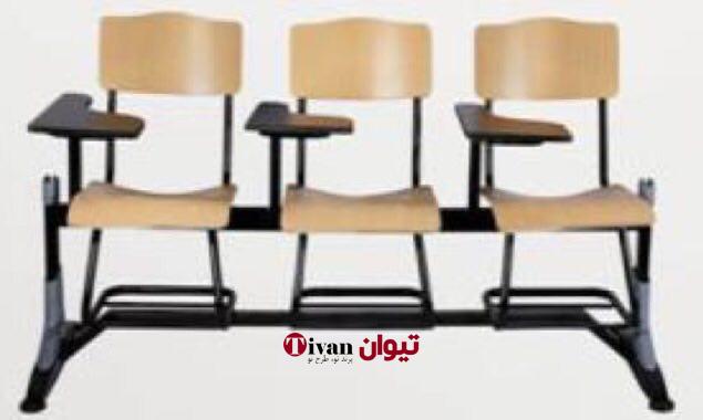 دسته صندلی های آموزشی چندتایی