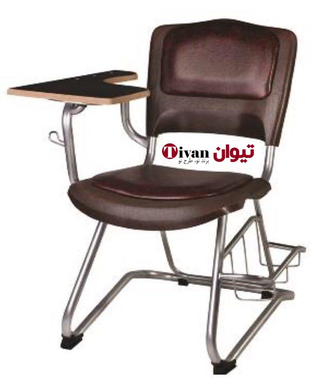 اساس قیمت صندلی دانشجویی