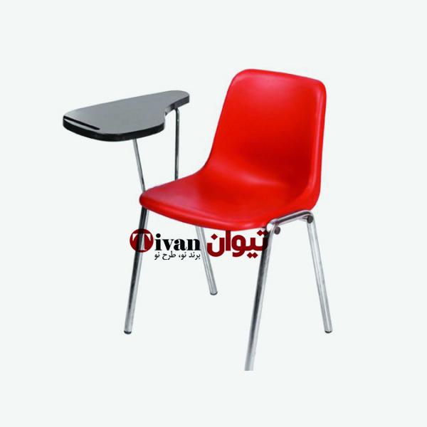 طراحی صندلی دانشجویی