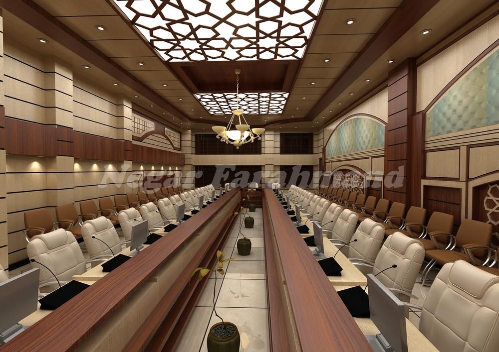 سالن کنفرانس بانک انصار