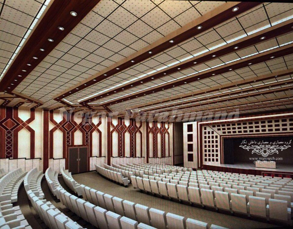 طراحی و اجرای سالن آمفی تئاتر