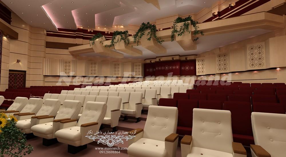 سالن آمفی تئاتر پیام نور