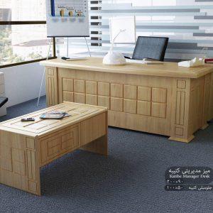 میز مدیریتی کتیبه