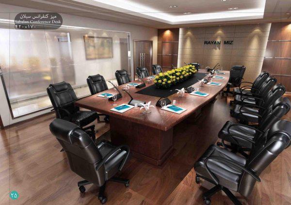 میز کنفرانس سبلان