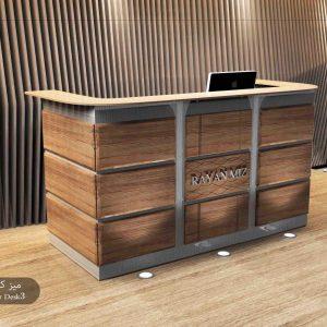 میز کانتر 3