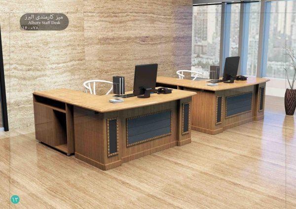 میز کارمندی البرز