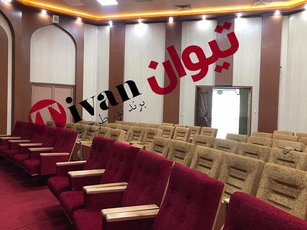 دکوراسیون آمفی تئاتر